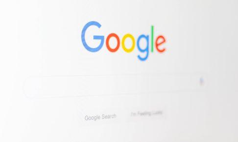 検索 サイト を表している。