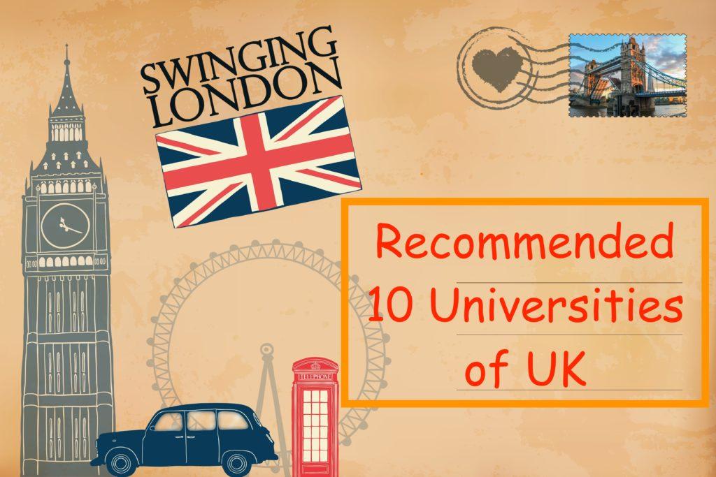 イギリス大学院 おすすめ ランキング