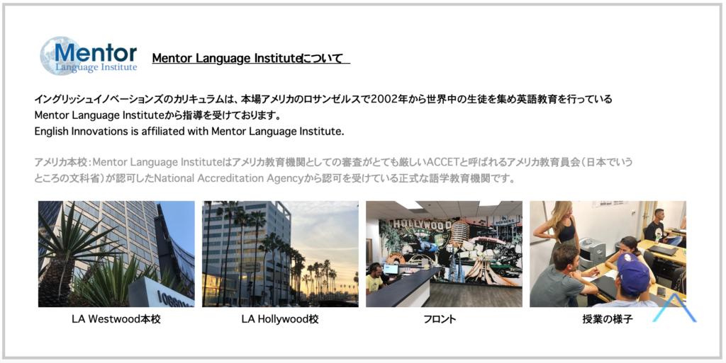Mentor Language Institute